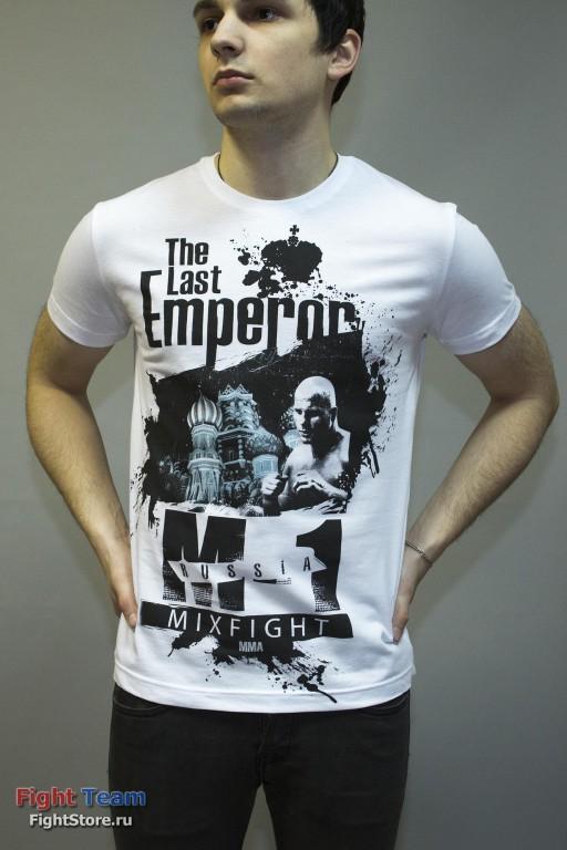 Футболка Федор Емельяненко The Last Emperor, белая