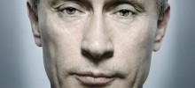 Футболки с Владимиром Путиным
